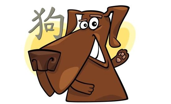 signe-chinois-chien