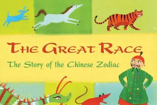 course-rang-animaux-zodiaque-chinois