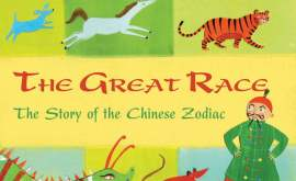 Légende : La course, pour déterminer le rang des animaux dans le zodiaque chinois