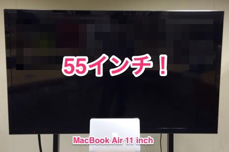 tv_inch