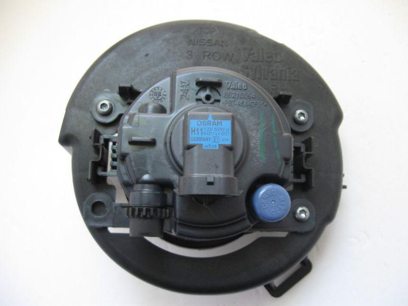 Nissan Pathfinder Fog Light Bulb