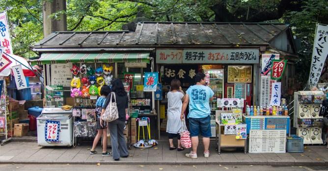 A small market in Ueno Park, the origin of a certain panda coin purse.