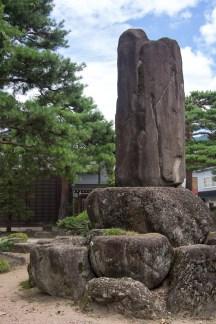 In the yard of Furukawa's temple