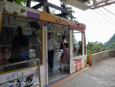 The second leg of the ropeway
