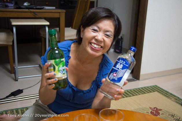 Bar Motoko