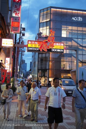 The street outside the okonomoyaki building