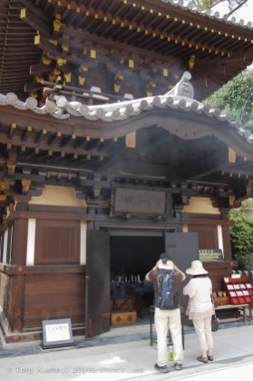The temple that houses a flame that has burned constantly for 1200 years