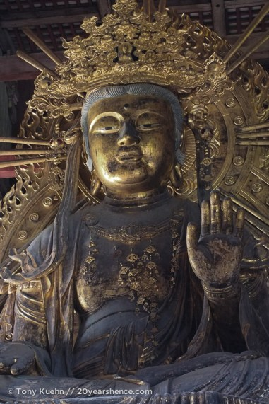 Further into Todai-ji