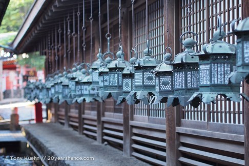 There weren't only lanterns outside the temple