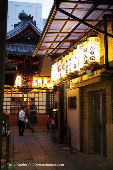 Gion begins to light up at night