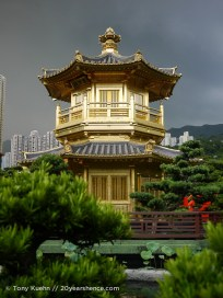 The pagoda in the center of the park