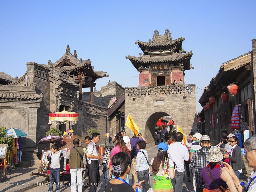 The main gates