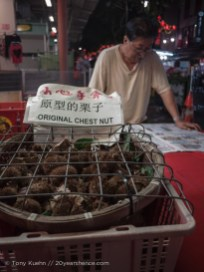 Nothing says China Town like chestnuts!