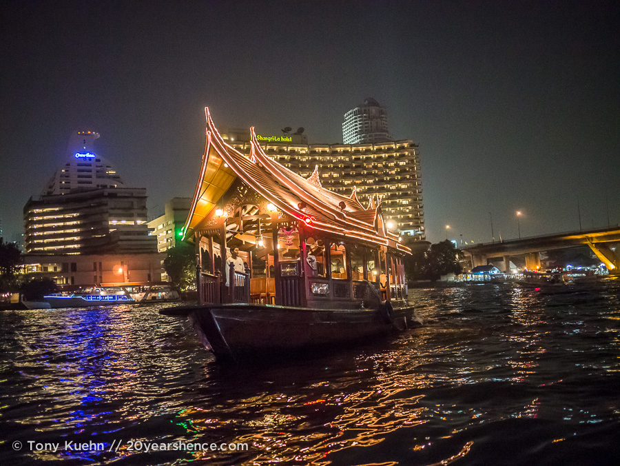 Ferry boat at night on the Chao Praya river