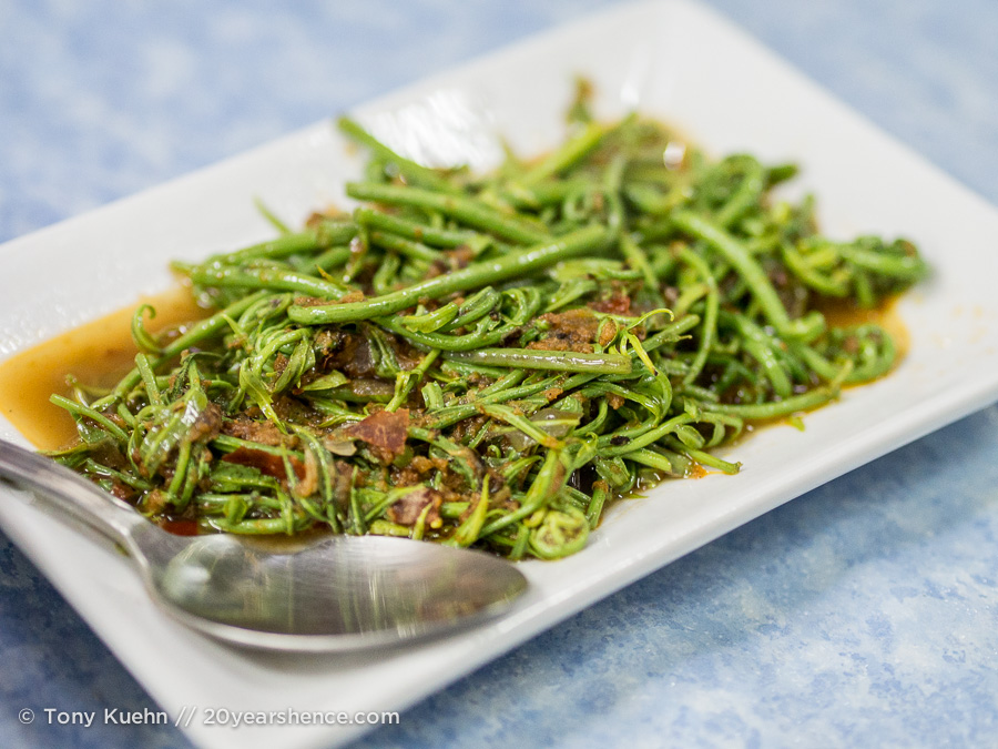 Stir-fried fiddlehead ferns