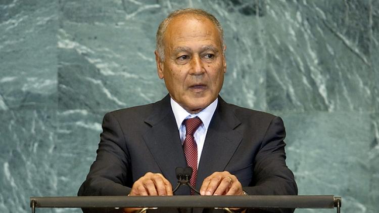 أحمد أبو الغيط - الجامعة العربية