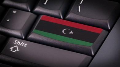 ليبيا - لوحة المفاتيح