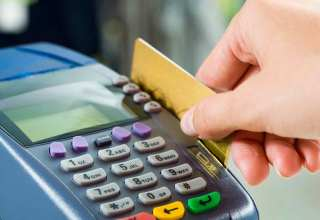 البطاقات البنكية