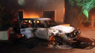هجوم - السفارة الأميركية - بنغازي 2012