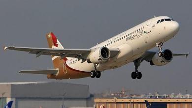 الخطوط الجوية الليبية