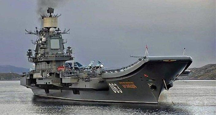 حاملة الطائرات الروسية الأدميرال كوزينتسوف