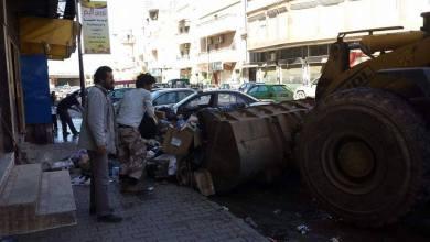 شركة الخدمات العامة بنغازي