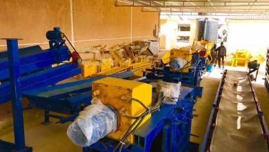 مصنع لتدوير القمامة