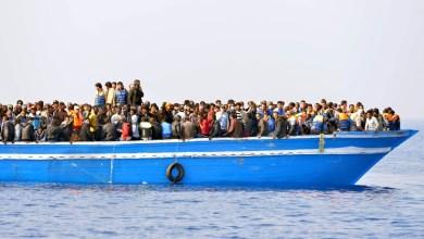 المهاجرين