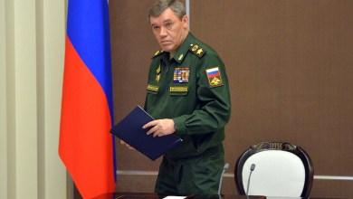 فاليري جيراسيموف