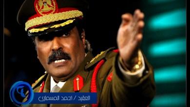 العقيد أحمد المسماري