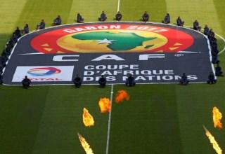 مسابقة بطولة كأس الأمم الأفريقية