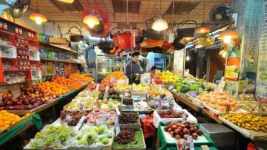 الأمم المتحدة: السلع الغذائية العالمية
