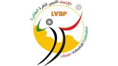 الاتحاد الليبي للكرة الطائرة