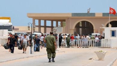 حدود ليبيا