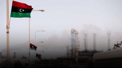 النفط الليبي