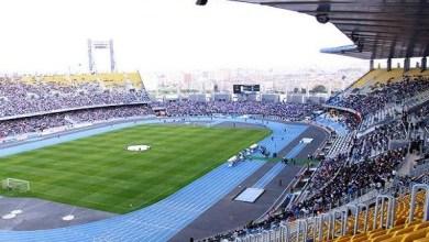 ملعب الكبير - المغرب