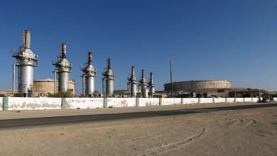 الهلال النفطي