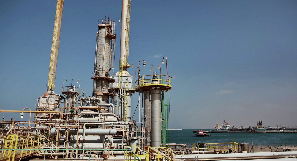 المؤسسة النفطية الليبية