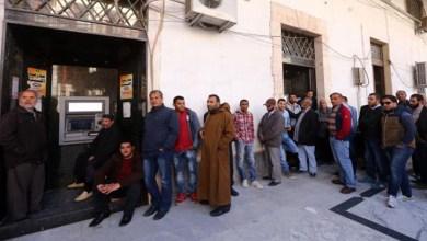 مصارف ليبيا