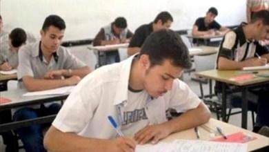 الامتحانات - ارشيفية