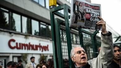 تركيا تعتقل رئيسة تحرير