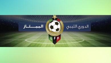 الدوري الليبي