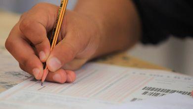 الحكومة الوفاق للتعليم