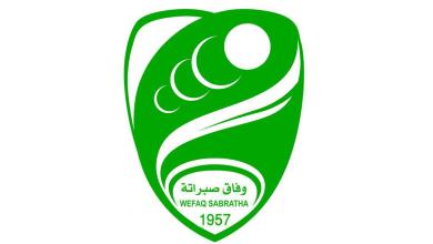 نادي الوفاق صبراته