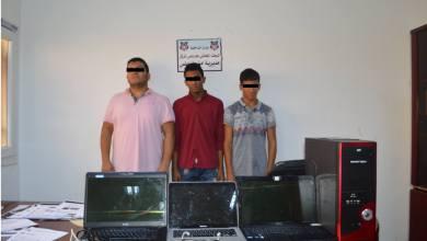 القبض على متهمين بالابتزاز الإلكتروني لفتيات في طرابلس