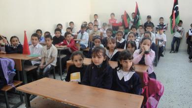 صورة ارشيفية لمدرسة في ليبيا