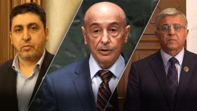 عقيلة صالح وخليفة الغويل ونوري أبو سهمين