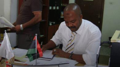 محمد عبدالرحيم السريع