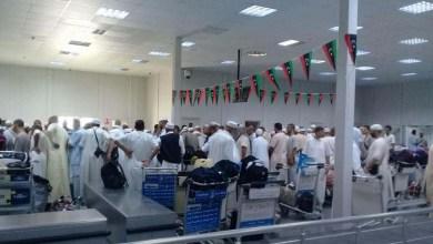 الحجاج الليبيون
