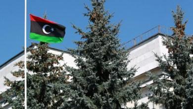 السفارة الليبية في روسيا